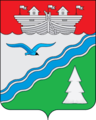 Coat of arms of Krasbakovsky district.png