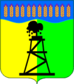 Coat of arms of Neftekumsky district (Stavropol territory).png