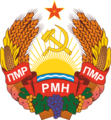 Coat of arms of Pridnestrovie (variant).png