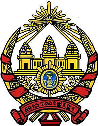 Coat of arms of The Khmer Republic.jpg