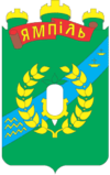 Coat of arms of Yampil