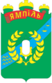 Coat of arms of Yampil Vinnitsa oblast.png