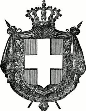 Coat of arms of the Kingdom of Sardinia (1833-1848).png