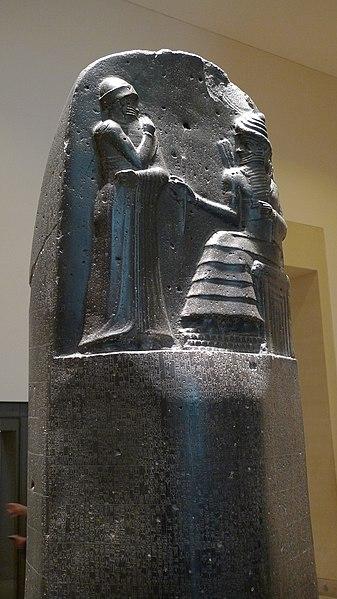 stele of hammurabi - image 3