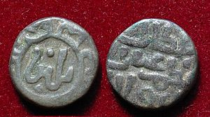 Ghiyas ud din Balban - Coin during the reign of Balban