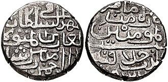 Mubarak Shah (Sayyid dynasty) - Coin of Mubarak Shah