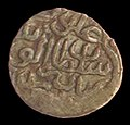Coin of Sultan Alvand (Aq Qoyunlu).jpg