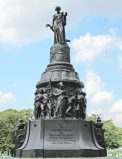 Confederate Monument - S face tight - Arlington National Cemetery - 2011.jpg