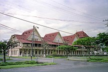 Guyana-Government and politics-Cottage of city Georgetown