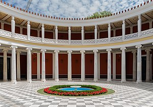 Zappeion - The atrium at the Zappeion convention center