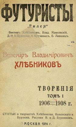 Creations, 1906–1908 WDL9556.pdf