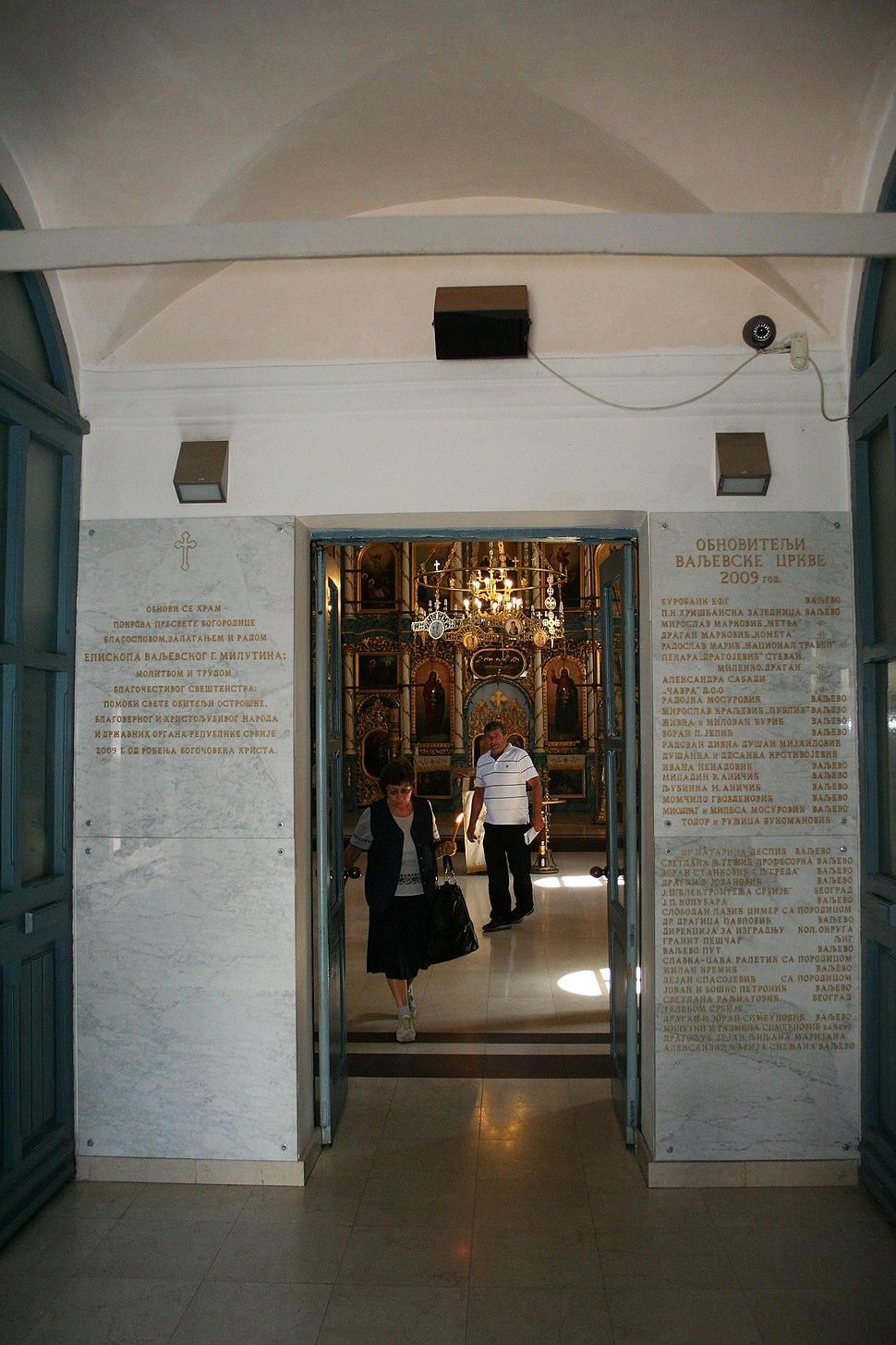 Crkva Pokrova Presvete Bogorodice, Valjevo 022