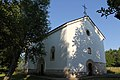 Crkva Svetog Dimitrija u Brezni kod Gornjeg Milanovca 05.jpg