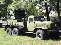 Czechoslovak 130mm rocket launcher Raketomet vz. 51.jpg