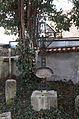 D-1-81-130-206 Landsberg Katharinenstr Leprosenfriedhof 002.jpg