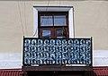 DSC 0482 Будинок купця вул.Кирила і Мефодія, 10.jpg