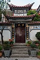 Dali Yunnan China Ornamented-Door-01.jpg