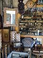 Damascene antique shop.JPG
