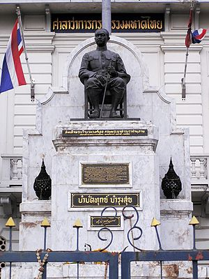 Ministry of Interior (Thailand) - Statue of Prince Damrong Rajanubhab, outside the Ministry of Interior