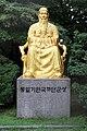Dangun statue near Daecheong Dam - 통일기원국조단군상.jpg