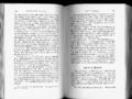 De Wilhelm Hauff Bd 3 094.png