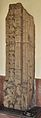 Decorative Door Jamb - Medieval Period - ACCN 00-R-1 - Government Museum - Mathura 2013-02-23 5029.JPG