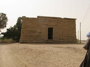 Deir el-Shelwit - The temple