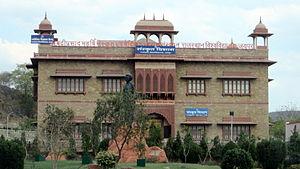 University of Rajasthan - Department of Sanskrit
