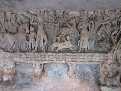 Detail carvings over the entrance to a cave accommodation.jpg