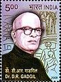 Dhananjay Ramchandra Gadgil 2008 stamp of India.jpg