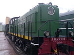 Diesel locomotives TE1-20-195.jpg