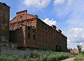 Dimitrovgrad MillFactory bb.jpg