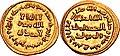 Dinar of Abd al-Malik, 696-697.jpg