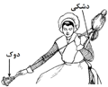 Distaff Persian.png