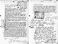 """Documento da Censura avaliando a música """"O Exercício"""", de Raul Seixas.jpg"""