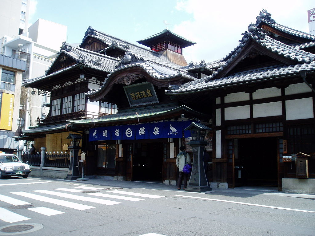 Dogo-onsen Honkan