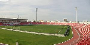Grand Hamad Stadium - Image: Doha grand hamad stadium 90685