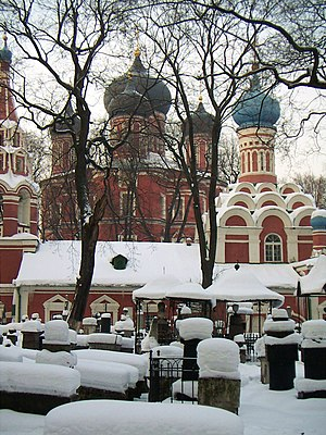 Donskoy Monastery - Old necropolis of the Donskoy Monastery.
