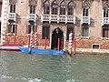Dorsoduro, 30100 Venezia, Italy - panoramio (311).jpg