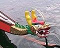 Drachenboot Kopf.jpg