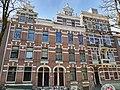 Drie herenhuizen aan de Dr. Zamenhofstraat Rotterdam (2020) 2.jpg