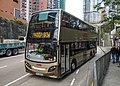 E6T2 at Ping Chi Street, Hung Hom (20190128152350).jpg