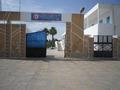 Ecole Preparatoire Ben dhia Moknine.png