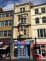 Edwards Holidays, St Mary Street, Cardiff.jpg