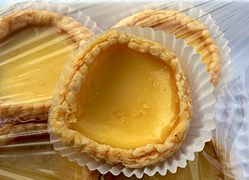 Egg custard tart by Stu Spivack