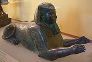 Bronze sphinx of Apries