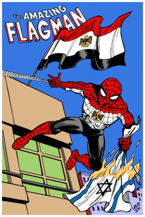 Egyptian Spider Man.png