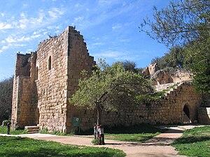 Ein Hemed - Aqua Bella, Crusader ruins