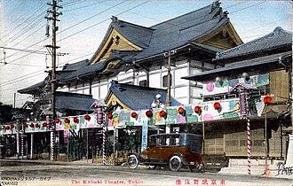 Kabuki-za - Image: Eka 1022