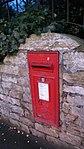 Elizabeth II post box, North Street, Wetherby (21st November 2017).jpg